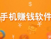 CP金玲瑶揭秘网络彩票跟投兼职骗局