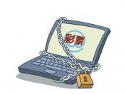 CP金玲瑶带你识别最新网络彩票跟单骗局