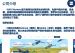 外汇经纪人金小雅给你推荐靠谱的NAG源航外汇资管平台