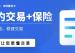 BMEX金小雅行情播报:BTC持续于9300 USDT附近震荡