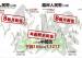 XMEX金小雅看行情:汇率战下的比特币多头行情